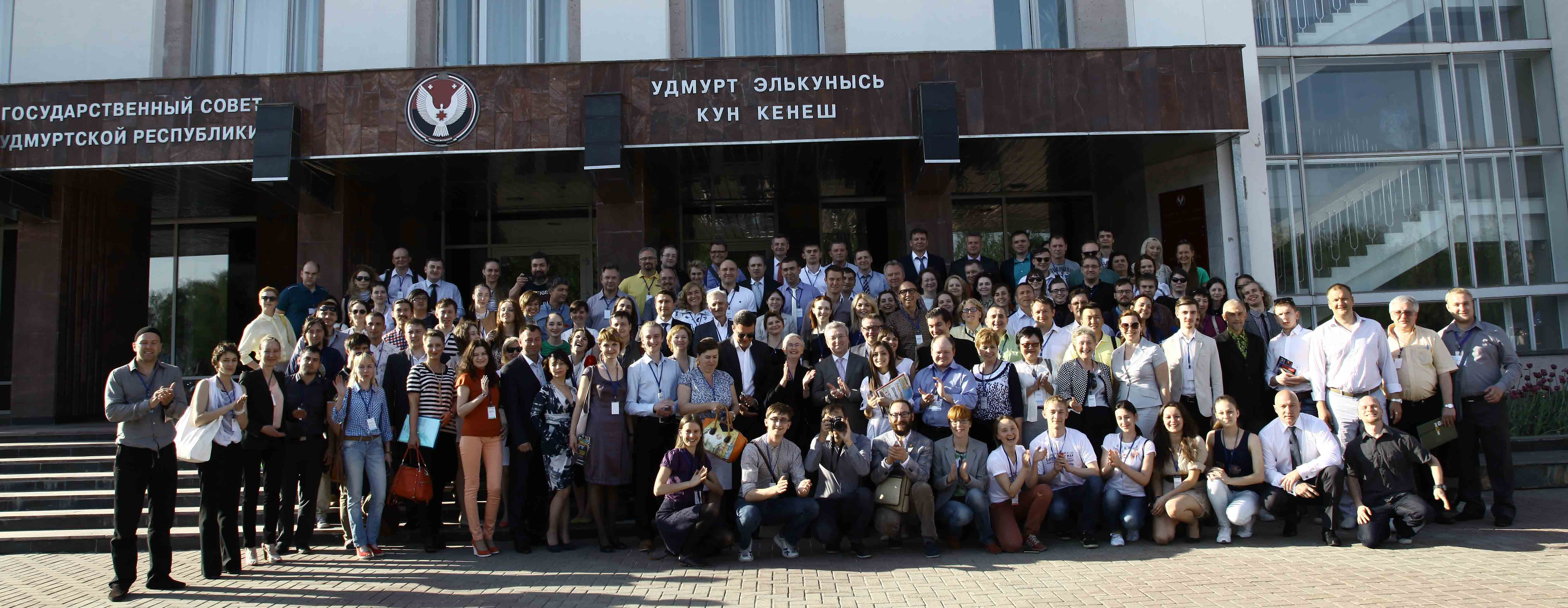 ARGO UrbanFest 2014, Izhevsk Attendees